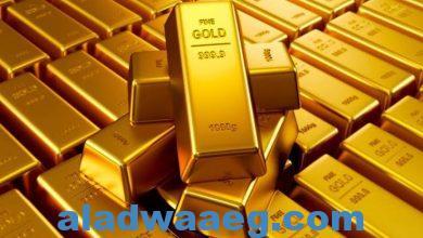 صورة أسعار الذهب الخميس 22 إبريل2021 في مصر