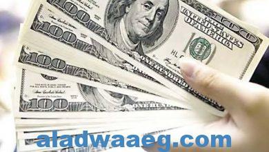 صورة سعر الدولار اليوم السبت 17_4_2021