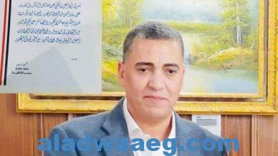 صورة تكريم العقيد محمد مختار