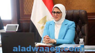 """صورة وزيرة الصحة تشارك في الحوار الدولي حول """"مبادرة النظم الصحية المرنة للمناخ"""