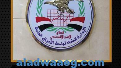 صورة ضط أحد المواطنين – مقيم بمحافظة الغربية) و(4) آخرين
