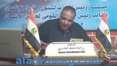 صورة العايق يهنئ الرئيس السيسي بليلة القدر: ندعو أن يحفظ وطننا الغالي مصر