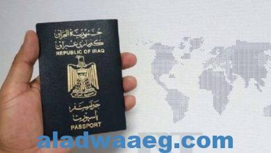 صورة قانون عراقي يمنح الفلسطينيين حقوق المواطن باستثناء الجنسية