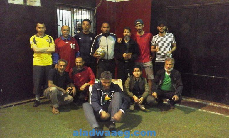دورى المربي الفاضل المعلم الراحل محمد خليفه العبيدى لخماسيات كرة القدم