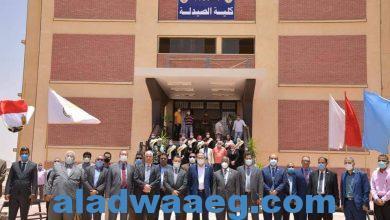 صورة لجنة قطاع العلوم الصيدلية بالمجلس الأعلى للجامعات تزور جامعة الوادى الجديد