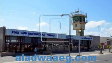 صورة محافظ بورسعيد يعلن بدء تشغيل مطار بورسعيد وتنشيط رحلات السياحة الداخلية بدءآ من 17 يوليو القادم