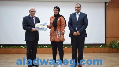 صورة خلال حفل تكريم شباب المستثمرين بجنوب بورسعيد من اجل دعم القطاع الصناعى لصغار المستثمرين
