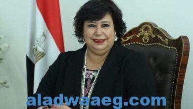 صورة وزيرة الثقافة تقرر زيادة الطاقة الاستيعابية اليومية لمعرض القاهرة الدولي للكتاب