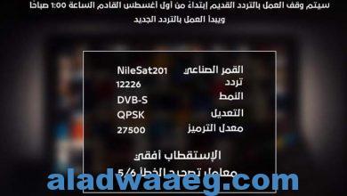 """صورة الشركة المصرية للأقمار الصناعية """"نايل سات"""" وشركة """"روتانا"""" وقعا لإتفاقية تجديد وتطوير الشراكة الإستراتيجية"""