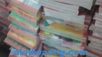 صورة تم توزيع 4500 كشكول وكراسة  مجلس اداره مسجد العفيفي
