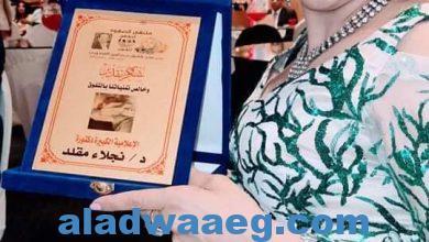 صورة تكريم الدكتوره نجلاء مقلد في ملتقي الصفوه الثقافي