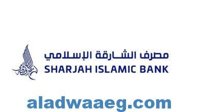 """صورة الشارقة الإسلامي"""" يسعى لفتح استثمارات جديدة في الوطن العربي.."""