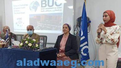 صورة قيادات جامعة بدر تتفقد كلية تكنولوجيا العلوم الصحية استعدادا للعام الجديد..