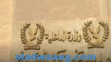 صورة إسدال الستار على واقعة تغيب طالبة في كفر الشيخ..