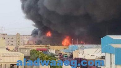 صورة المنطقة الصناعية بالعاشر من رمضان تشهد حريق ضخم باحدي مصانعها بالمنطقة الثالثة