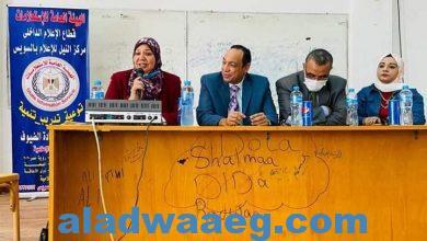 """صورة حملة الإعلامية وندوة """"التربية على حقوق الإنسان وتعليمها""""بكلية التربية جامعة السويس.."""