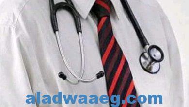 صورة فني معهد ينتحل صفه طبيب
