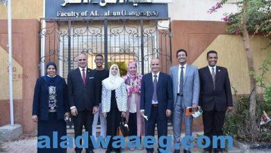 صورة رئيس جامعة الأقصر يشهد حفل استقبال الطلاب الجدد بكلية الألسن