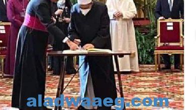 صورة شيخ الأزهر يشارك قادة الأديان في إطلاق نداء مشترك بشأن التغير المناخي.