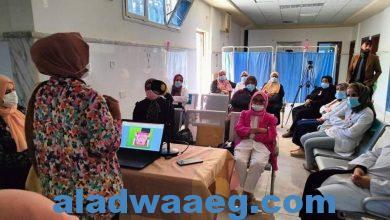 صورة برنامج توعوي عن سرطان الثدي بالمركز الصحي أبن زهر