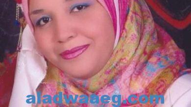 صورة تهنئه الاستاذة / نيفين صلاح بمناسبة توليها منصب مديرة مدرسة المروة الرسمية للغات