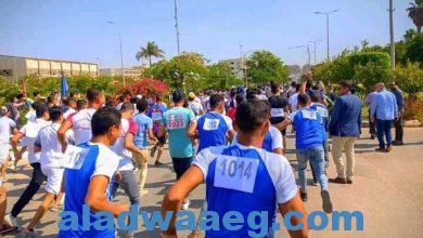 صورة جامعة المنيا تنظم ماراثون رياضي لطلابها احتفالاً بانتصارات أكتوبر..