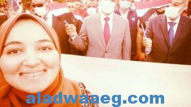 صورة احتفالات ذكري انتصارات أكتوبر المجيد 48 بمحافظة المنيا…